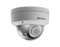 Hikvision 2MP Ultra-Low Light Camera